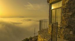 vedetta Cardedu al tramonto tra le nuvole (foto Cristian Mascia)