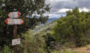 sentiero EE presso Gutturu Mannu